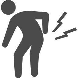 みさき整体院-腰痛-イメージ-画像